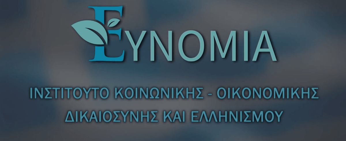 evnomia fb